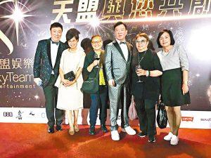 香港演藝人員的最大靠山